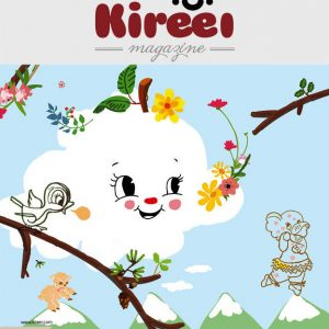 kireei-4-maow-design-shop